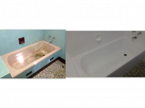 ACR Bathroom - 0049